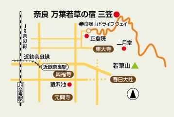 三笠MAP