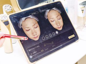 その場で3D肌解析